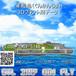 「軍艦島(ぐんかんじま)」3Dプリント用データ