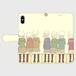 ハーモニー iPhone用手帳型ケース
