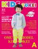 雑誌KIDS-TOKEI 2020年3月号