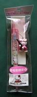 Hello Kitty(ハローキティ)福島限定 八重桜バージョン ボールペン