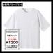 United Athle ユナイテッドアスレ 5.6oz ビックシルエット ポケットTシャツ (品番5008-01)