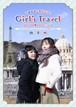 【50%OFF SALE】工藤晴香と秦佐和子のGirl's Travel ~DREAM❤DATE in 日光~(初回限定盤)