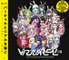 【初回限定版】「VirtuaREAL.02」CDアルバム
