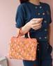 Walborg 60's braid orange hand bag