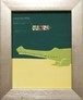 """※Please let us know if you wish to restock             Aya NAKAJO """"07/22 Indian Gharial"""""""