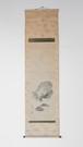 鳳水作 岩亀の図