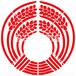伏見稲荷神社 紋様落款 <MS006> 神紋・寺紋 はんこ (21mm 印鑑)