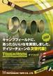 本橋テープ ToughHook(タフフック)