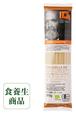 古代小麦グラツィエッラ・ラ 有機スパゲッティ セミインテグラーレ 300g 【ジロロモーニ】