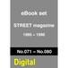 eBook- STREET magazine No.071 ~ No.080 set
