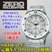 SEIKO SBDC043 ゼロハリバートン コラ ボレーション限定モデル