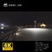 敦賀港6(夜景)