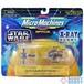 スター・ウォーズ マイクロマシンズ X-RAY FLEET コレクションⅠ ダース・ベイダー タイファイター A-ウィングスターファイター