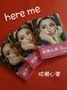 成瀬心美生誕30周年記念写真集『here me』通常版 特典フォト付(送料込み価格)