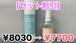 【セット割】頭皮ケアシャンプー + 無香料ヘアオイル セット