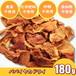 パパイヤ パパイア(180g)ドライフルーツ オーガニック栽培 砂糖不使用 無添加