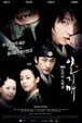 韓国ドラマ【イルジメ〜一枝梅〜】Blu-ray版 全20話