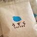 ウズラコーヒースペシャリティ・キリマンジャロ200g(送料無料)