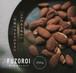 【有機・古代原種】ローストアーモンド 200g イタリア産 オーガニック 自家焙煎