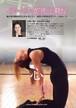 バレエ教材『イメージ・筋肉上達法』