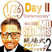 """MD Stokes 現場式クワイアーWS Day II """"Contemporary"""""""
