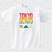 TOKYO SENTO〈赤〉Tシャツ