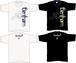 BenthamパブリックTシャツ