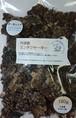 【お徳用】丹波鹿のミンチジャーキータイプ180g(乾燥品)
