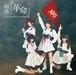 【通常盤】組曲「革命」/xoxo(Kiss&Hug) EXTREME