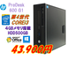 HP ProDesk 600 G1 Corei3 4130 3.4GHz / メモリー4GB HDD500GB / Windows10 Home 64bit / DVD-ROM