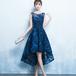 【送料無料】フィッシュテール ドレス 刺繍 シースルー ノースリーブ ラウンドネック レース ブルー カラードレス(B179)