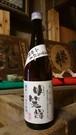 真壁高校産 山田錦使用 純米大吟醸原酒 明笑輝 720ml
