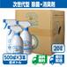 キエルキン20Lと(空)スプレーボトル3本セット 次亜塩素酸水溶液【送料無料】