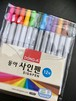Dong-a Stripe Sign pen 12colors pack