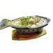 魚型タイ鍋