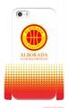 【iPhone5 / 5s / SE用】アルボラーダオリジナルスマホケース【平成28年度3x3日本選手権ver】