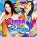 【DVD】2016.8.14 我闘雲舞の夏休み板橋大会