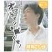 「月刊こしら」Vol.11