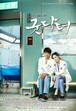 ☆韓国ドラマ☆《グッド・ドクター》Blu-ray版 全20話 送料無料!