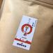 ほうじ茶パウダー 茶農家 おてがるほうじ茶パウダー400g(400g×1)2200円