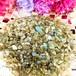8/5新着★数量限定再入荷!★極上品・ギラギラシラー炸裂!ラブラドライトさざれ石