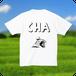 茶摘みTシャツ