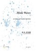 M3301 Mistic Waves(Flute  Chamber Orchestra/N.MATSUMOTO/Score)