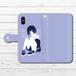 #085-004 手帳型iPhoneケース 手帳型スマホケース 全機種対応 iPhoneXS/X おしゃれ クール Xperia iPhone5/6/6s/7/8 ケース かわいい Galaxy ARROWS AQUOS HUAWEI Zenfone タイトル:violet 作:灰染せんり