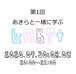 【参加チケット】あきら と学ぶLGBT+  (手話通訳あり)