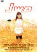 JWP-PURE SLAM 2014 バトルシンデレラ FINAL 8.17 後楽園ホール