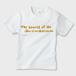 秘訣は執念だ!! 名言Tシャツ かわいいキッズTシャツ ※お肌にやさしいガーメントインクジェット印刷