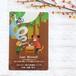 不思議な森のお茶会のオーダーポストカード