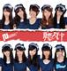 2ndシングル「夏恋スピード」