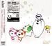 alan『みんなでね ~PANDA with Candy BEAR's/「生きる」』DVD付シングルCD